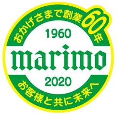 まりもハイヤー60周年