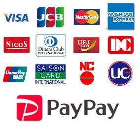 クレジットカード・PayPay